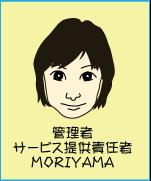 moriyama
