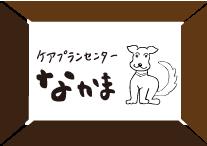 nakama_06