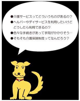 nakama_13
