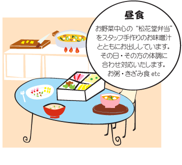 hiroba2018_14