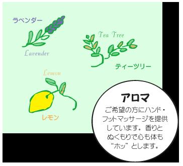 hiroba2018_21